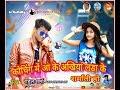 Coaching_me_Akhiya_ladati_ho || (2018) Bhojpuri Albam *song* Singer-(Rahul sharma)