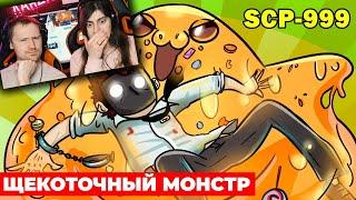 SCP 999 – Щекоточный монстр Анимация SCP РЕАКЦИЯ на Детектива Войда