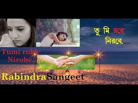 rabindra-sangeet-of-shaan-by-utube-chanel