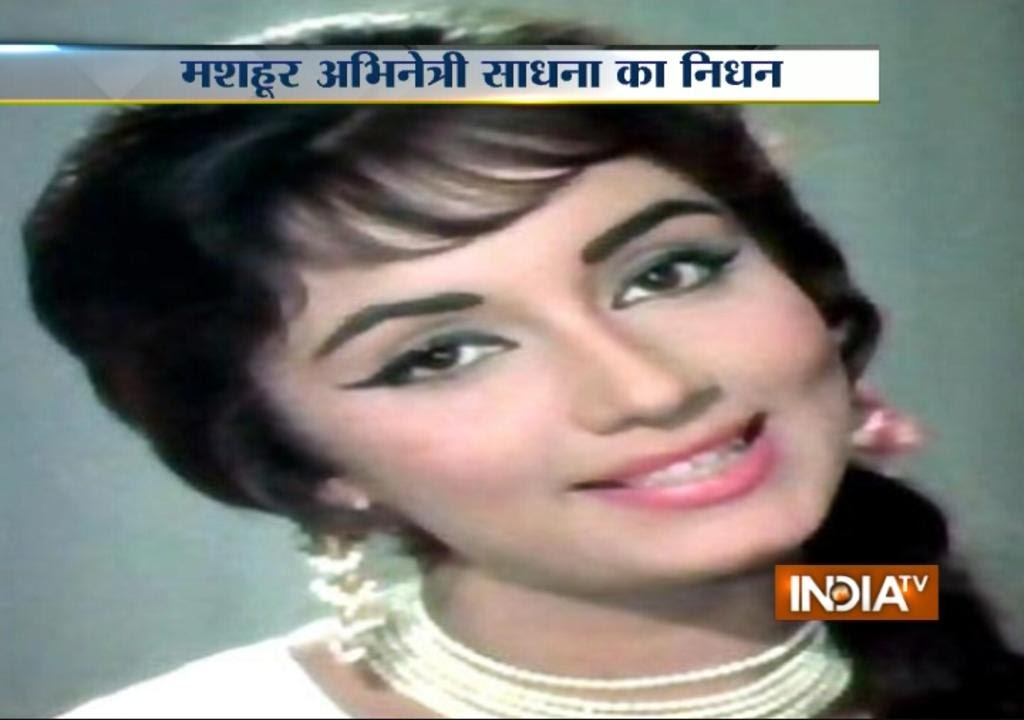 Bollywood Actress Sadhna Passes Away In Mumbai Youtube