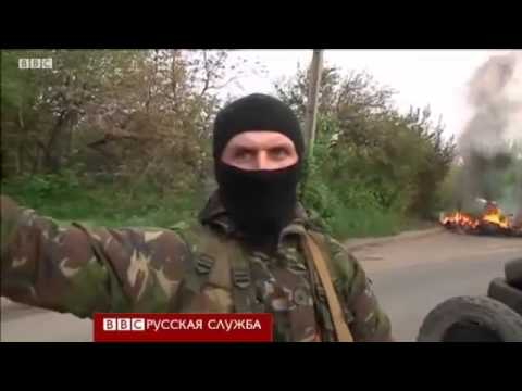 Украина Славянск спецоперация