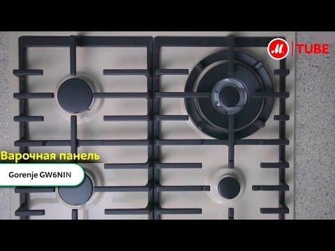 Pyramida PSE 641 - газовая варочная поверхность с автоподжигом - Видео демонстрацияиз YouTube · Длительность: 1 мин4 с