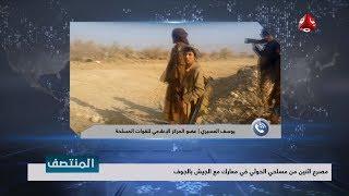 مصرع اثنين من مسلحي الحوثي في معارك مع الجيش في الجوف