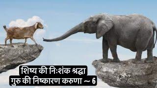 Shraddha Gajapantha Shibir 260117=06