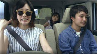 俳優の濱田岳さんと女優の水川あさみさんが夫婦役を演じる映画「喜劇 愛妻物語」(足立紳監督、9月11日公開)本編映像が9月10日、公開された。