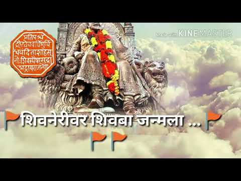 Shivneri shivaji ringtone mp3
