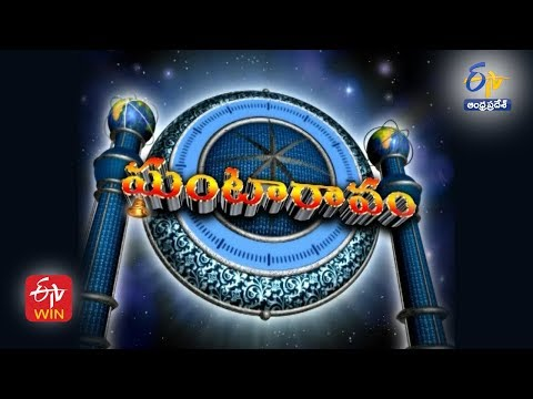 22nd May '20 | Ghantaravam 12 Noon | ETV Andhra Pradesh | ETV Win
