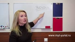 видео Взыскание долга с организации через процедуру банкротства (представление интересов кредитора)