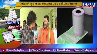 BJP Leader Bhanu Prakash Reddy Face To Face Over Non Hindu Religious Campaign