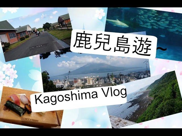 ??????????Kagoshima Vlog????
