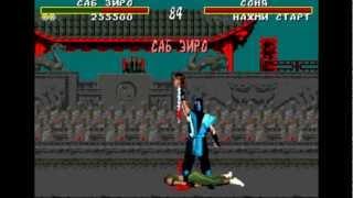 Mortal Kombat Прохождение за Sub-Zero (Sega Rus)