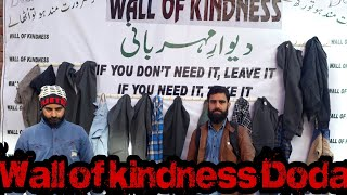 Wall of kindness Doda|Youth  of Doda|Clothes, Shoes, etc POPY LAND COMPLEX NEAR BUS STAND DODA JK