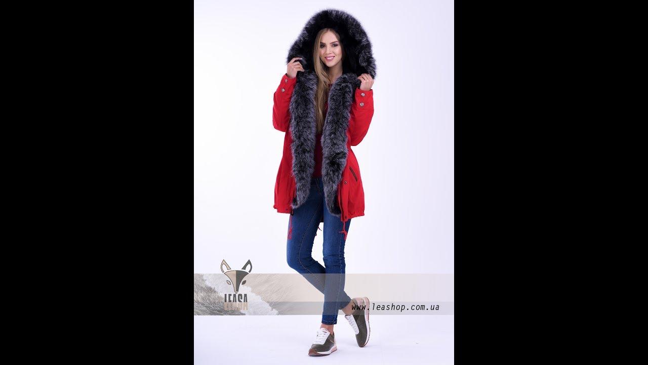 Продажа женских зимних курток в украине. Вы можете купить зимнюю куртку недорого по низким ценам. Более 11825 объявлений на клубок (ранее.