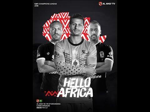بث مباشر قناة الاهلى   مباراة الاهلى امام مونانا الجابونى - دورى ابطال افريقيا