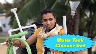 Tank Cleaning |Water Tank Cleaning| தண்ணி தொட்டி கிளீனிங்