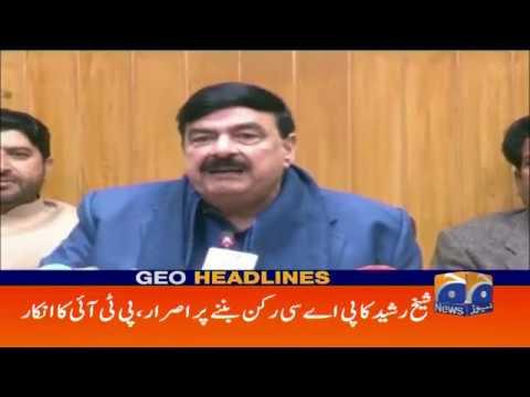 Geo Headlines - 01 PM - 12 February 2019