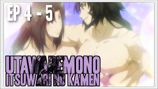 Utawarerumono: Itsuwari no Kamen Ep 4 - 5 [Anime Episodic Review]