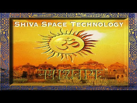 VA - Shiva Space Technology [Full Album] ᴴᴰ