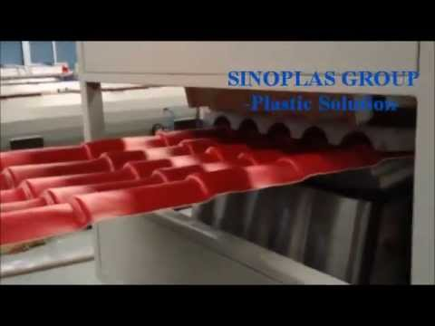 PVC Roof tile machinery