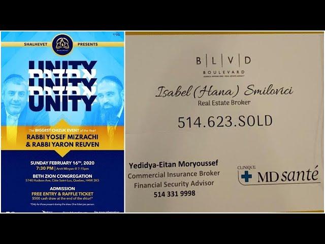 UNITY! UNITY! UNITY! The BIGGEST CHIZUK EVENT of the Year RABBI YOSEF MIZRACHI & RABBI YARON REUVEN