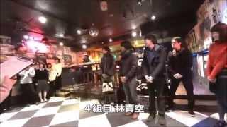 2014.12.15(月) 「フリーファズ vol.2」@三国ヶ丘FUZZ 出演→GRIKO/林青...