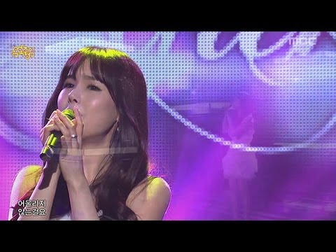 Lee Yun-a - Can This Be Love, 이연아 - 사랑이 될까요, Music Core 20130112