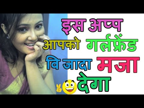 Girlfriend Mobile App 😃 |  Simsimi Time pass & enjoy with this virtual chatting app