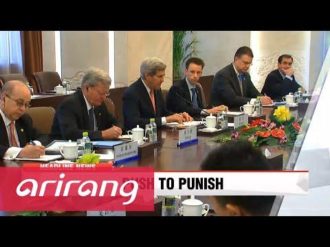 NEWSCENTER 22:00 President Park Geun-hye mulling Iran visit: Spokesperson