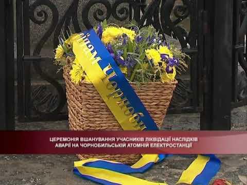 RadaTVchannel: День вшанування учасників ліквідації наслідків аварії на Чорнобильській АЕС: пам'ятні заходи у Києві