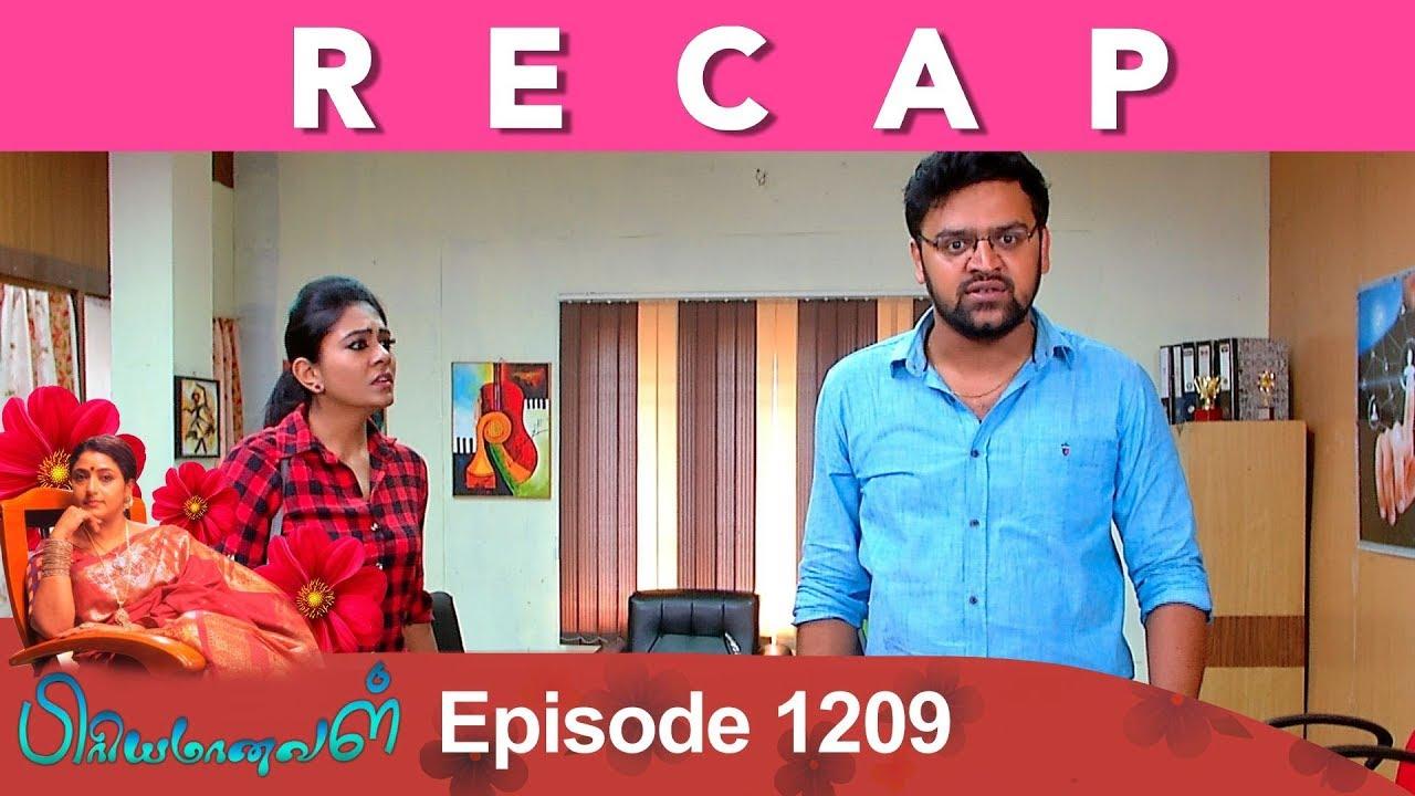 Veera Episode 496