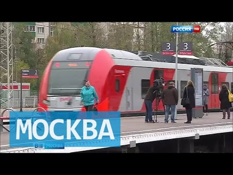 "Скоростные поезда ""Ласточка"" запущены по маршруту Москва – Крюково – Тверь"