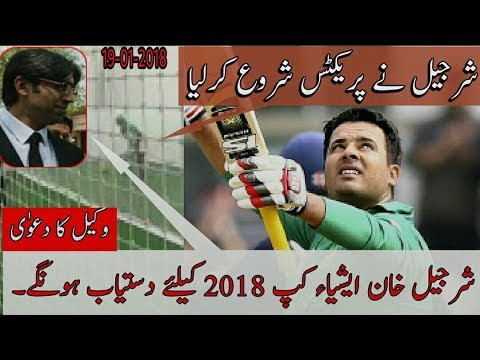 Big Good News For Sharjeel Khan | Sharjeel Khan is Available For Asia Cup.