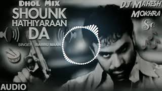Mitra Nu Shok Hatiyara Da Babu Maan Dhol Mix dj Mahesh Mokhra Se 🎧