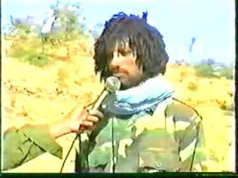 Eritrean Terrorists: The Dead and The POWs, Wufer!!!