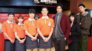 工藤阿須加が初主演のCS放送フジテレビTWOで2018年2月4日(日)23:30か...