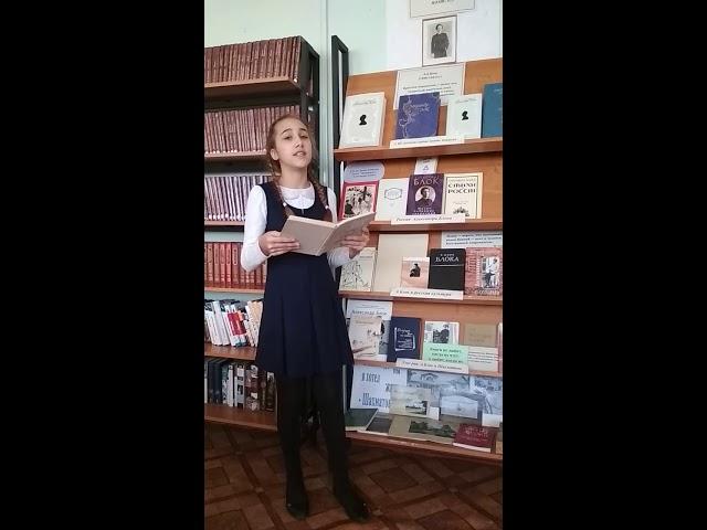 Изображение предпросмотра прочтения – АринаЕлькибаева читает произведение «О, весна без конца и без краю» А.А.Блока