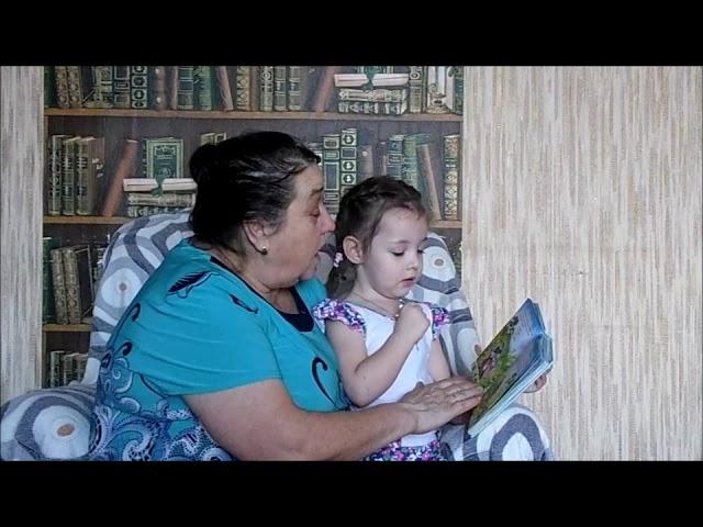 Изображение предпросмотра прочтения – ВераНикифорова читает произведение «Огуречик»