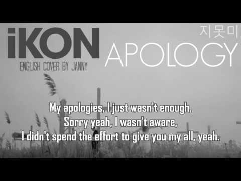 IKON (아이콘) - APOLOGY (지못미) | English Cover By JANNY