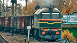 ВЛ10 1343 с грузовым поездом и локомотивом толкачем М62 1444