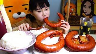 흰밥에 킬바사소세지 먹방 Mukbang