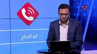 هل يمكن ان تقبل بالشراكة مع الحوثيين | رأيك مهم | تقديم اسامة الصالحي | يمن شباب