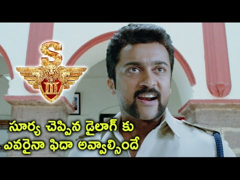 S3 (Yamudu 3) Movie Scenes - Shruthi Knew About Surya - Surya Emotional Dialogue - 2017 Telugu Movie