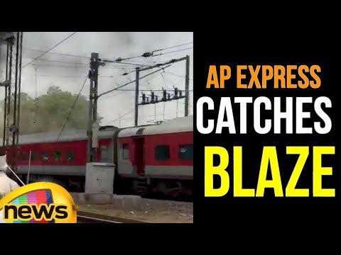 Andhra Pradesh Express catches Blaze in Gwalior, Passengers Evacuated from Train | Mango News