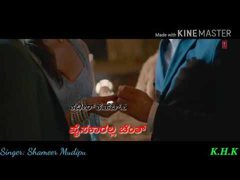 Shameer Mudipu song/status video/Edit Kabeer khk