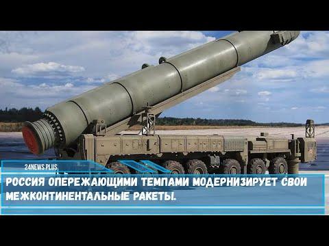 Россия опережающими темпами модернизирует свои МБР-самая загадочная программа Кедр