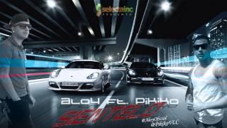 Aloy ft. Pikiko - Sientelo