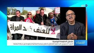 تونس.. هل تلقى حكومة الفخفاخ نفس مصير الجملي؟