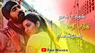 Pichaikkaran movie l Unakkaga Varuven Status Video l Tune Hacker