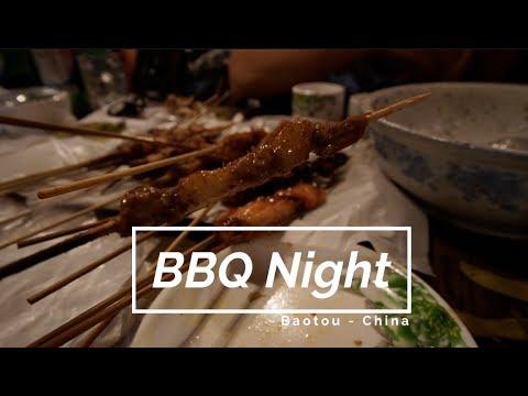BBQ in Baotou China