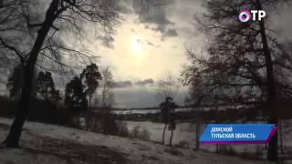 Малые города России: Донской - бывшая шахтерская столица Тульской области